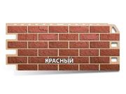 Коллекция Кирпич