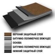 Линокром ХКП сланец серый