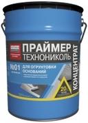 Праймер битумный концетрат