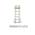 Вышка-тура 2х1,2 м. 7+1, max рабочая высота 10,9 м., высота настила 9 м.