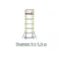 Вышка-тура 2х1,2 м. 10+1, max рабочая высота 14,5 м., высота настила 12,6 м.