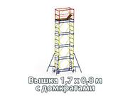 Вышка-тура 1,7х0,8 м. 4+1 с домкратами max рабочая высота 7,1 м., высота настила 5,2 м.