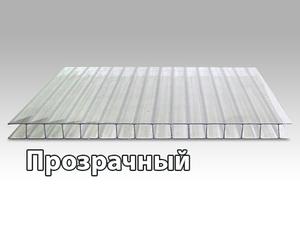 Сотовый поликарбонат SOTALIGHT